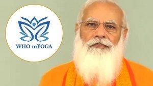 PM Narendra Modi launches mYoga App_50.1