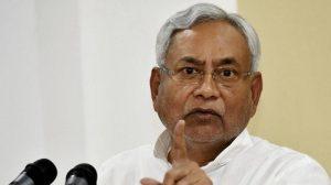 Bihar government launches 'Mukhya Mantri Udyaymi Yojana'_50.1