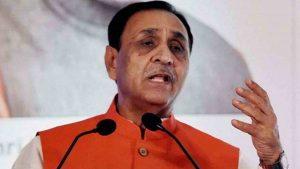 Gujarat CM Vijay Rupani e-launches Agricultural Diversification Scheme_50.1