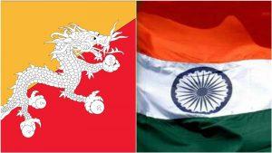 India-Bhutan: Tax Inspectors Without Borders Initiative