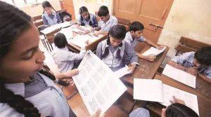 Andhra Pradesh introduces SALT programme_50.1
