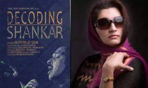 'Decoding Shankar', wins at Toronto International Women's Film Festival_50.1