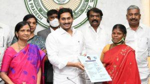 Andhra CM launches 'YSR Bima' scheme_50.1