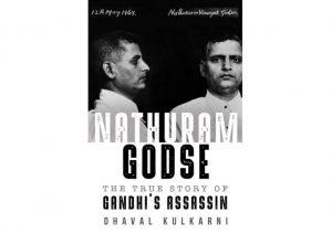 Pan Macmillan to publish Nathuram Godse's biography_50.1