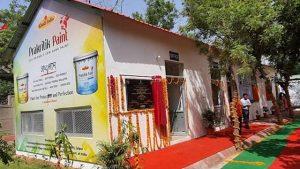 "Nitin Gadkari becomes ""Brand Ambassador"" of Khadi Prakritk Paint_50.1"
