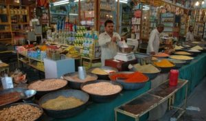 Government includes Retail and Wholesale Trade in MSME sector_50.1
