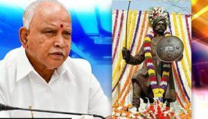 Karnataka to develop 46 Kempegowda heritage sites in Bengaluru_50.1