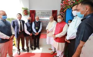 Amit Shah inaugurates centre of excellence at National Forensic Science University_50.1