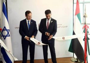 UAE becomes 1st Gulf nation to open embassy in Israel_50.1