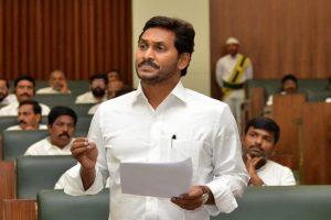 Andhra govt announces 10% reservation for EWS_50.1