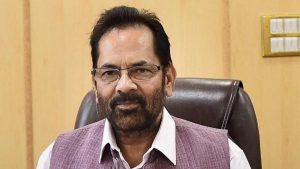 Mukhtar Abbas Naqvi appointed Deputy Leader of House in Rajya Sabha_50.1