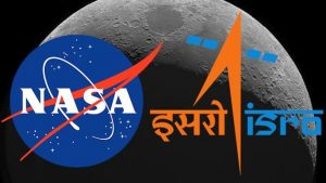 ISRO-NASA joint mission NISAR Satellite to be launched in 2023_50.1