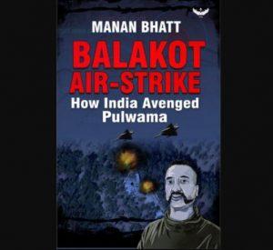 A new book on Balakot air strikes 2019 authored by Manan Bhatt_50.1