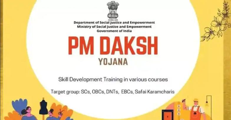 PM Daksh Free Training 2021
