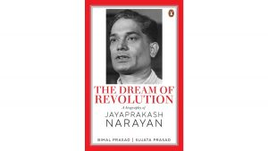 A book Titled 'The Dream of Revolution: A Biography of Jayaprakash Narayan' is Soon to be Release: School Megamart 2021