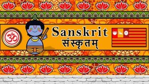 India Celebrates Sanskrit Week 2021 From August 19 To 25_50.1