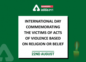 International Day Commemorating the Victims of Acts of Violence Based on Religion or Belief_50.1