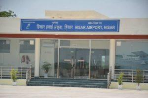 Hisar Airport renamed as Maharaja Agrasen International Airport_50.1