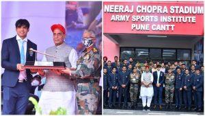 "Rajnath Singh names Army Sports Institute, Pune as ""Neeraj Chopra Stadium""_50.1"