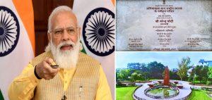 PM Modi dedicates renovated complex of Jallianwala Bagh Smarak_50.1