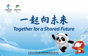 """Beijing 2022 Launches Official Slogan: """"Together for a Shared Future""""_50.1"""