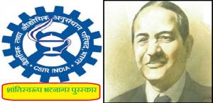 2021 Shanti Swarup Bhatnagar winners announced_50.1