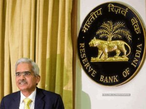 RBI sets WMA Limit for Central Government for at Rs. 50,000 crore_50.1
