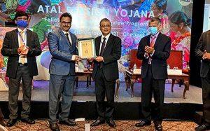 Karnataka Vikas Grameena Bank bags two national awards_50.1