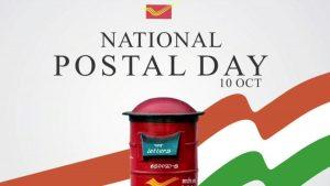 National Postal Day: 10 October_50.1