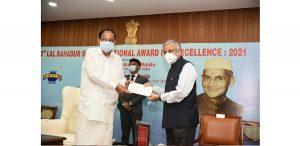 Dr Randeep Guleria bags 22nd Lal Bahadur Shastri National Award_50.1